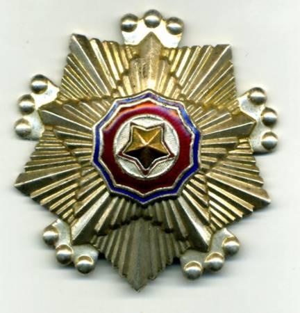 Орден государственного флага