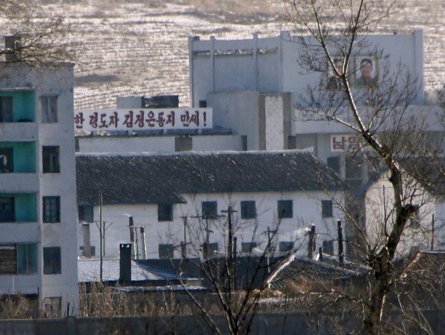 Тюрьмы КНДР