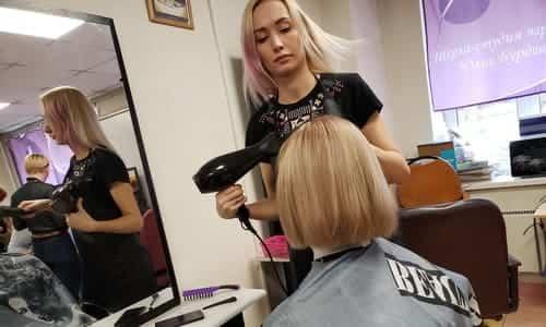 Курсы парикмахеров Юлии Бурдинцевой